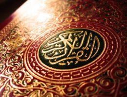 آیات قرآنی مربوط به ظهور امام زمان (عج)