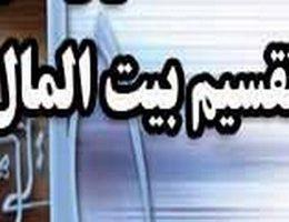 اعتراض مادر و پاسخ شیخ