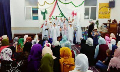 جشن میلاد امام حسن مجتبی (ع) کلاسهای مهتاب