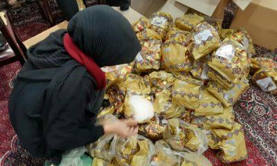 خرید ۴۰۰ کیلو سوهان گزی از اصفهان برای بچه های ایتام